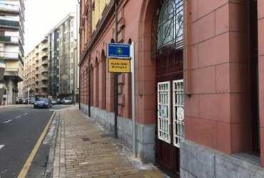 Comisaría de Eibar