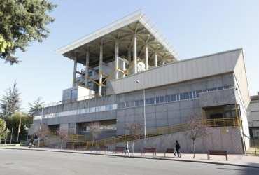 Comisaría de Ourense