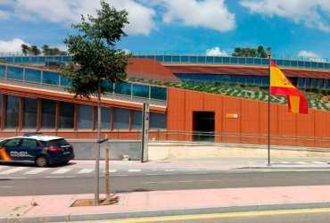 Comisaría de Sevilla Triana